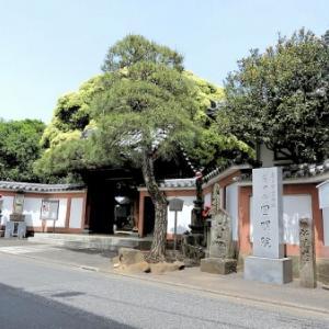 円明院の石仏(1)(練馬区錦)