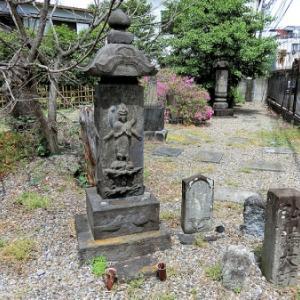 良弁塚(練馬区中村)