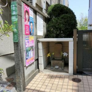 中村橋商店街の馬頭観音(練馬区貫井)