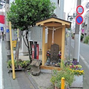 江古田庚申塚(練馬区栄町)