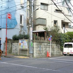 恵比寿西衆楽坂下の庚申塔(渋谷区恵比寿西)
