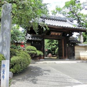 用賀無量寺の石仏(1)