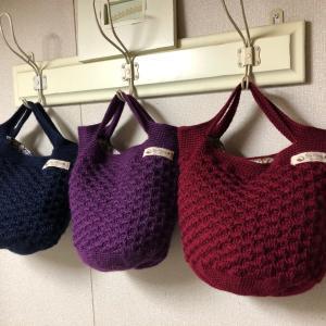 手編みバッグ完成しました♪