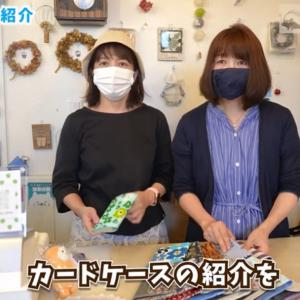 BlueClover YouTubeはじまってます♪
