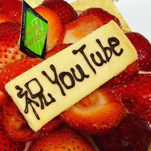 祝YouTube