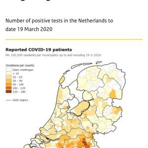 オランダ 最新 コロナウイルス関連情報 3月20日
