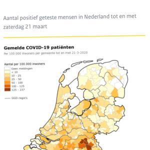 オランダ 新型コロナウイルスへの対応について 3月21日