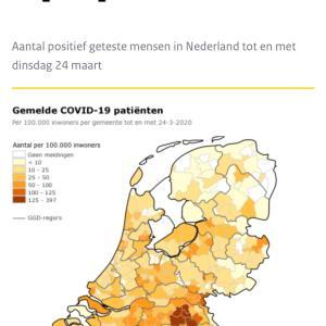 オランダ 新型コロナウイルス関連情報 3月23日
