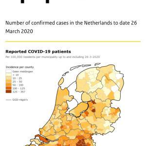 オランダ 新型コロナウイルス関連情報 3月26日