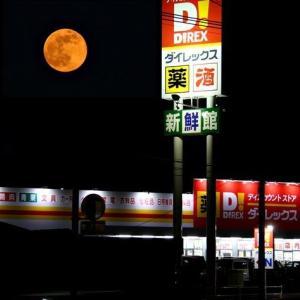 十六夜の月☆