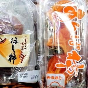 アジア美食の旅雑談@日本の果物(^_-)-☆