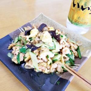 中国料理名菜『木須肉』☆