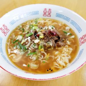 元祖『蘭州拉麺』(^_-)-☆