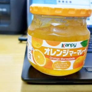 『オレンジマーマレード』(^_-)-☆