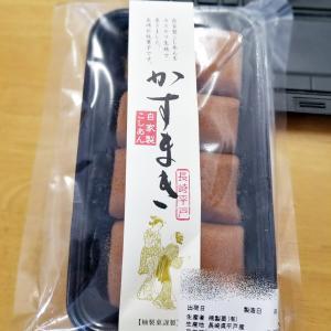 長崎平戸名物『かすまき』(^_-)-☆