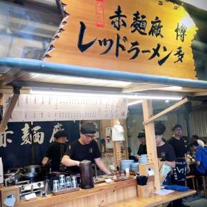 赤麺廠 博多レッドラーメン海外版(2019年訪問)
