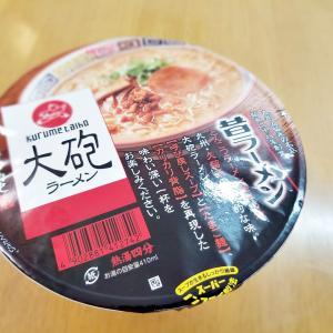 大砲ラーメン(カップ麺版)(^_-)-☆