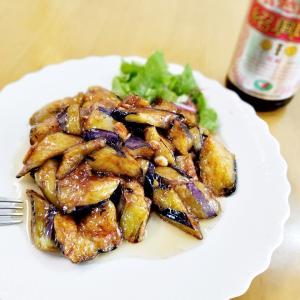 故郷天津の伝統料理『焼茄子』(^_-)-☆