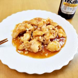 『糖醋魚片』(^_-)-☆