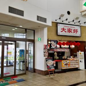 Chinese Kitchen『大家好』(^_-)-☆
