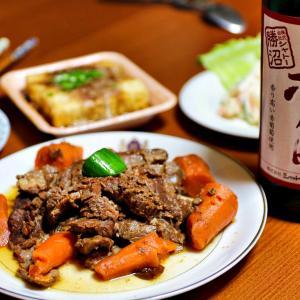 赤ワイン牛肉煮込み(^_-)-☆