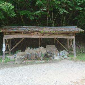 渓流カフェ
