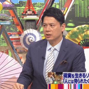 【ワイドナショー】ゴゴスマ メインMC石井アナ「朝に妻と15秒間ハグしています。」