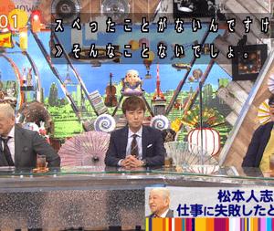 【ワイドナショー】仕事に失敗したとき松本人志は「家に帰ってうわーっと。声に出してしまう」