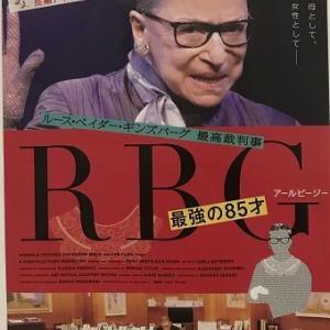『RBG 最強の85才』
