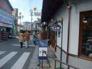 雑貨歩き*大分・昭和の町「悠遊館」