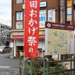 台風一過!明日は高田おかげ祭り!