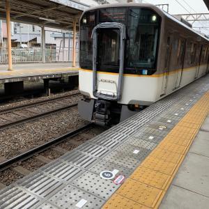 近鉄電車に乗ってますねん(^O^)/