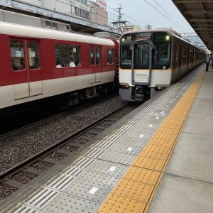 126日ぶりに〜〜!近鉄電車に乗ってますねん(^o^)/