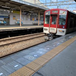近鉄電車に乗ってますねん(^-^)/