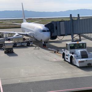 老夫婦 急遽 北海道へぶっ飛ぶ いきなりですかい?!