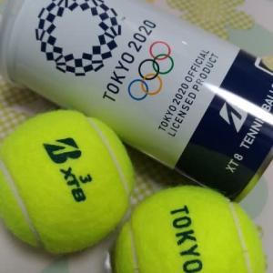 テニスボールで腰痛対策