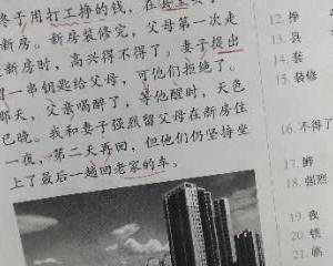 中国語の体験レッスン