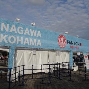ラグビーワールドカップ横浜ファンゾーン