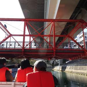 横浜の川を船で巡る~よこはま運河チャレンジ
