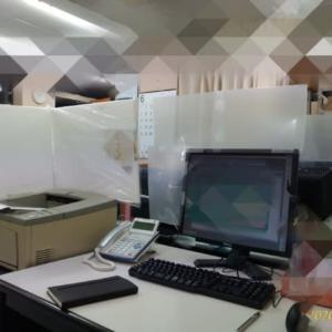 仕事場に飛沫防止をDIY