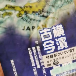 横浜元町の歴史