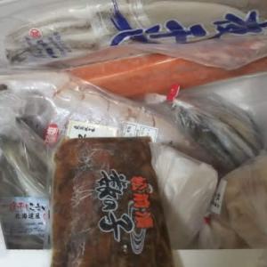 北海道の魚屋さんからお取り寄せ