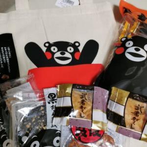 九州豪雨災害支援の買い物