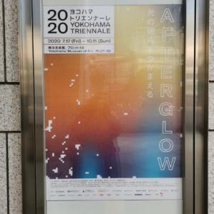 横浜トリエンナーレ2020