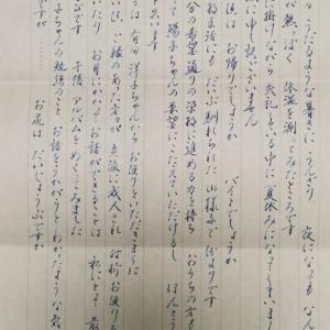 恩師の手紙