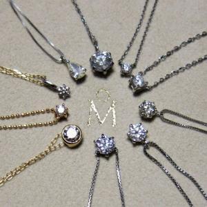 ダイヤモンド一粒ネックレスの違い