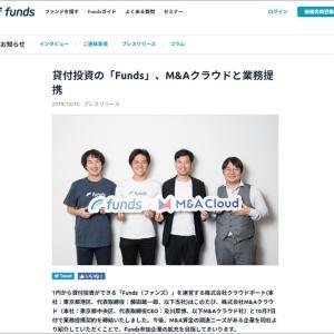 FundsがM&Aクラウド、大阪王将経営のイートアンドと業務提携を発表、安定したファンド組成に期待