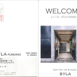SYLA Funding劣後投資割合が驚異の40%超え!1、2号案件に25万円投資しました。