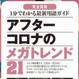 クラウドクレジットが大盤振る舞い!最大10万円のPAYPAYギフトカードがもらえるキャンペーンを実施中!