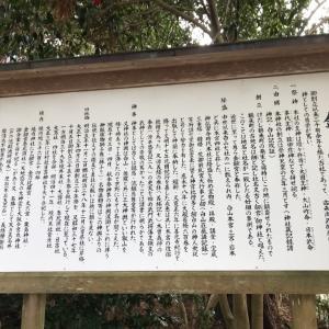 パワースポット 日本三大金運神社 金剱宮(きんけんぐう)